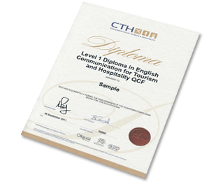 Level 1 Diploma In English Communication
